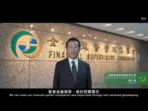 法務部「企業誠信治理暨反貪腐、反洗錢」宣導影片