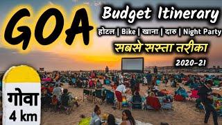 Goa Budget Tour   Goa Cheap And Best Tour Itinerary   Goa Tour Information By MS Vlogger