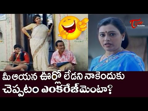 Ravi Teja And LB Sri Ram Best Comedy Scenes Back To Back | Telugu movie Funny Videos | TeluguOne