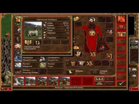 Герои меча и магии скачать на windows 8