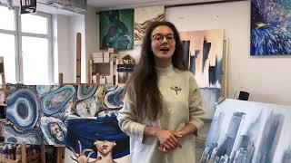 Вебинар «Как начать писать современные интерьерные картины»   Акбирова Аделина — Приглашение