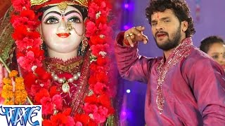 खेसारी का घर घर बजने वाला भजन एक बार जरूर सुने - Mai Bolaweli - Khesari Lal - Bhojpuri Devi Geet - Download this Video in MP3, M4A, WEBM, MP4, 3GP