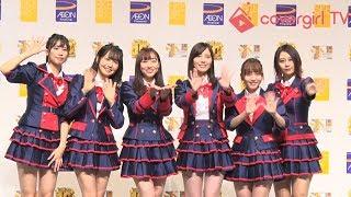 松井珠理奈、デビュー時の心境を語る!!『SKE4810周年記念イオンカードSKE48デビュー発表会』