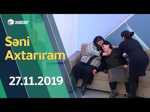 Сəни Акстарıрам   27.11.2019