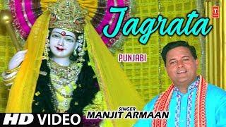 Jagrata I MANJIT ARMAAN I New Latest Punjabi Devi Bhajan I Full HD Video Song
