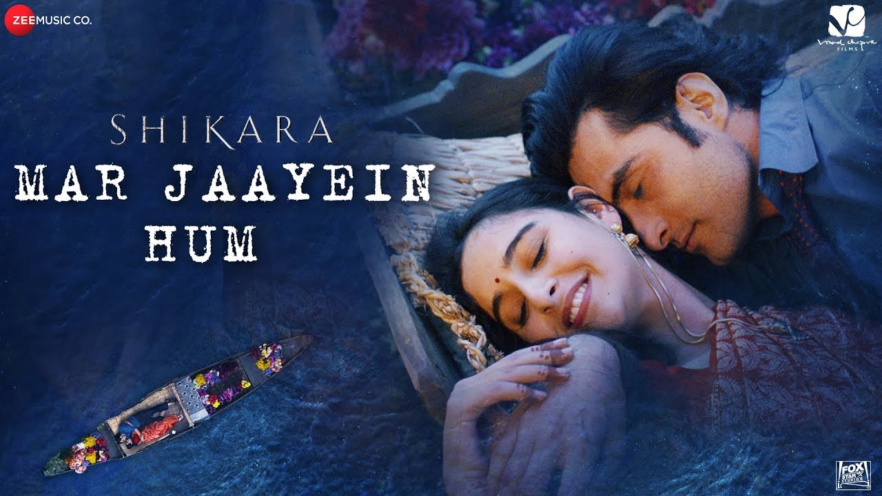 Mar Jaayein Hum Hindi lyrics