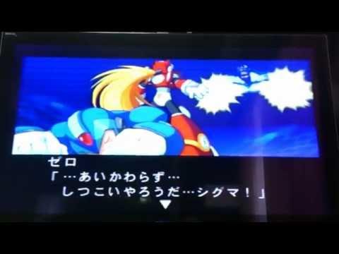 #13 【闘うことに意味はあるのか...】 ロックマンx5 ver.X 実況プレイ