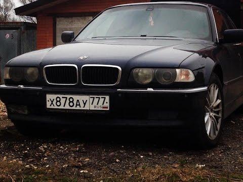BMW 740 e38 - Свобода (OST Бумер)