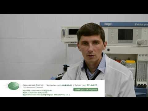 Гепатит с как передаётся и сколько живут