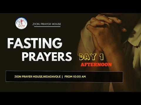 Fasting Prayers ||July 1|| Afternoon Message: Bro.Syambabu
