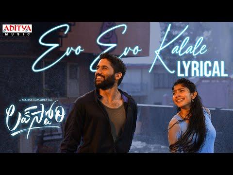 Evo Evo Kalale Lyrical Lovestory Song
