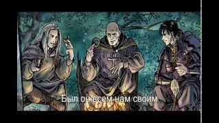 Skyrim - Dovakin misheard in Russian(Недослышки)