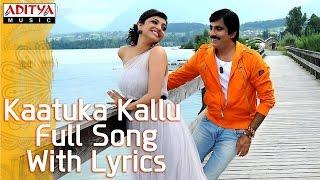 Kaatuka Kallu Full Song With Lyrics || Sarocharu Movie Songs