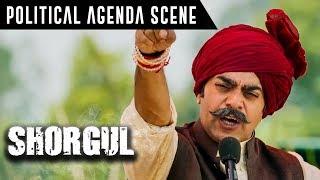 SHORGUL   Hindi Movie   Political Agenda Scene   Jimmy