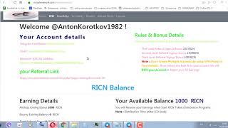 AIRDROP! 1000 RICN  50 USD  ПАРТНЕРКА 3 УРОВНЯ