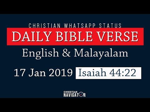 Verse of the day | 17 Jan 2019 - Isaiah 44: 22 - смотреть онлайн на