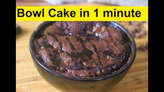 chocolate cake in cup microwave recipe