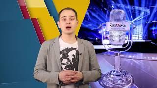 ФАКУЛЬТАТИВ Евровидение