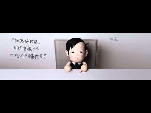 John的煩惱    ---2011-06-24(五)陳珊妮okok演唱會開場影片