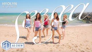 HYOLYN(효린)   'See Sea' (바다보러갈래) Dance Cover [AO CREW]
