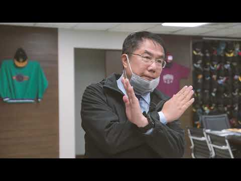 黃偉哲市長宣導如何 正確戴口罩及洗手