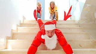 Дети нашли мешок с подарками или Switch Up для детей