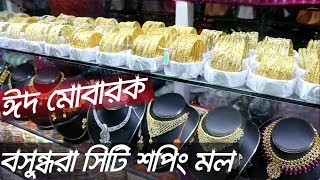 Exclusive Indian Jewelry, Diamond,Kundon,Artificial Jewelry Collection 2019 (Active Shop Review)