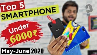 TOP 5 Best Phone Under 6000 in India May 2020 || 3 GB Ram Phones || Smartphone Under 6000