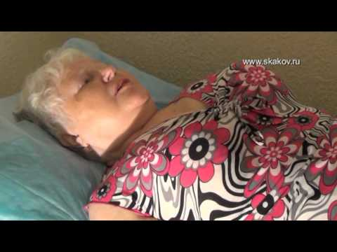 Лечение суставов солевым