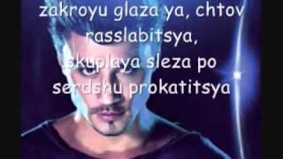 Dima Bilan - Ya Prosto Lyublyu Tebya (lyrics)