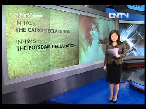 VIDEO  DIAOYU ISLANDS  CHINA'S INHERENT TERRITORY CCTV News   CNTV English