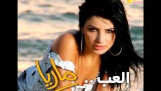 مازيكا Maria - El'ab - Radio MIX / ماريا - إلعب - راديو ميكس تحميل MP3