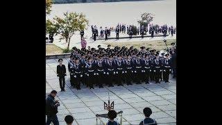 Посвящение 2017 в курсанты ХГМА - Херсонской Государственной Морской Академии 14.10.2017г.