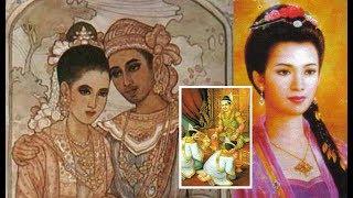 เจ้าหญิงเจ้าภุ้นชิ่ ธิดาพระสุพรรณกัลยาที่ถูกลืมเลือนไป! BackToTheHistory:ย้อนรำลึกประวัติศาสตร์No51