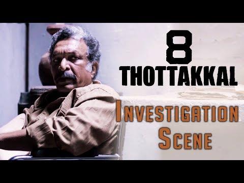 8 Thottakkal | Hindi Dubbed Movie | Investigation Scene | Vetri | Nassar | M. S. Bhaskar