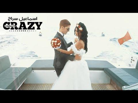 Ismail Siraj - Crazy Kanbghik