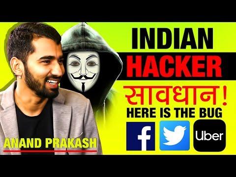 Hacker Bug Alert! Can Give You Millions Dollars   Anand Prakash Biography   Bug Bounty Hunter