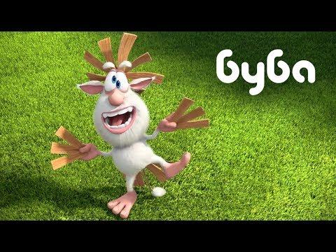 Буба 🤪 Первое апреля 🤡💥 День смеха - Весёлые мультики для детей - Буба МультТВ видео