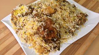 Middle Eastern Chicken Biryani Recipe