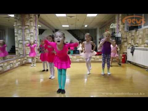 Мандаринки | Начинающая группа | Dance Studio Focus