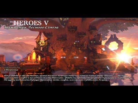 Герои меча и магии 6 грани тьмы 2013 скачать через торрент