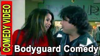 Bodyguard Comedy || Jay Kishan Basnet Comedy || Dulahi Rani