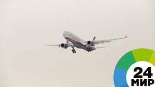 Самолет Тюмень – Уфа совершил вынужденную посадку в Екатеринбурге - МИР 24