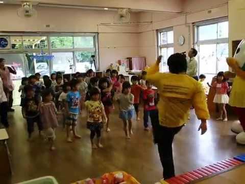 Chofudaiichi Nursery School