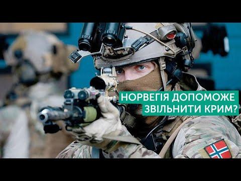 Переговори по звільненню Криму | Семен Кабакаєв | Тема дня