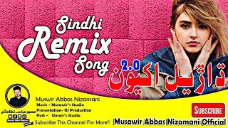 New Sindhi Remix Song  2021 || Dharel Akhyoon || Musawir Abbas Nizamani