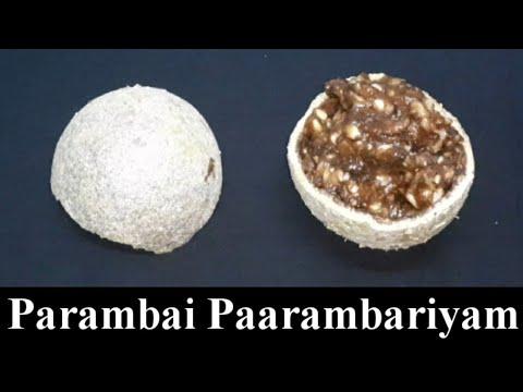 Vilam Palam Sweet in tamil || Tamil easy cooking recipe || Parambai Paarambariyam