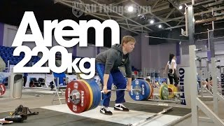 preview picture of video 'Nat Arem (Hookgrip) 220kg No Warm Up Deadlift Almaty Worlds Training Hall'