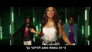ChocQuibTown Ft. Zion & Lennox, Farruko & Manuel Turizo - Pa Olvidarte (Remix) (HebSub) מתורגם