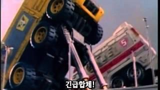 緊急合体!ビクトリーロボ (Kinkyu gattai! victory robo)
